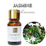 【Jasmine/ジャスミン】10ml/エッセンシャルオイル/精油/アロマオイル【TokoParas/トコパラス】バリ島、アロマの聖地ウブドの高品質のアロマテラピーショップ【RCP】
