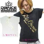 3��ʾ��2430��!!�ڥ��������̵���ۡ�DANCEUNLIMITED�٥ɥ�ޥ�T����ĥ�ǥ�����ȾµT�����#DL-1404�ڥ���T����ĥ�����/��������/�ե��åȥͥ�������/�襬������/����Х�����/���ݡ���/���˥�/�������/��ȥ⥹/�ҥåץۥå�/DANCE��