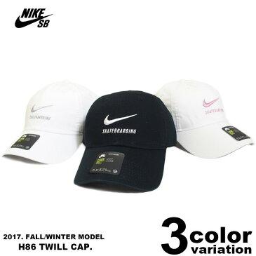 ナイキ NIKE SB キャップ 6パネルキャップ メンズ レディース NIKE SB TWILL CAP アジャスタブル 白 黒 [828635]