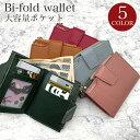 二つ折り財布 財布 レディース 革 カードがたくさん入る 二つ折り 二つ折 ミニ財布 カードがたくさん入る かわいい おしゃれ ミニ コンパクト ウォレット 使いやすい カード収納 大容量 小さい財布 小銭入れ シンプ