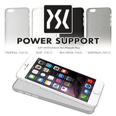 iPhone6 Plus 5.5 ケース パワーサポート エアージャケット PYK-70 PYK-71 PYK-72 PYK-73iPhone...