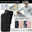 iPhone X ケース ブランド PUレザー 手帳型 北欧 holdit スマホケース iPhone8 iPhone7 iPhone6s iPhone6 カード収納 シンプル おしゃれ 送料無料 ラッピング|アイフォン アイホン 携帯ケース