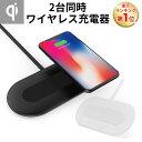 Holdit Qi ワイヤレス充電器 2台 iPhone A
