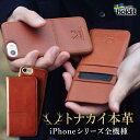 Holdit iPhoneケース トナカイ 本革 iPhon