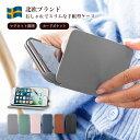 Holdit iPhoneケース 手帳型 おしゃれ スタンド