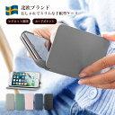 Holdit iPhoneケース 手帳型 iPhone iP
