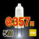 J12v20wg4-5-m