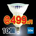 Jdr110v50w-e11-10-m