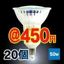 Jdr110v50w-e11-20-m