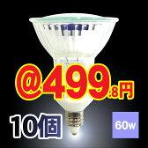 ハロゲン電球 ダイクロハロゲンランプ 110V 60W ミラー付き 口金 E11 φ50 広角 ラウダ LAUDA JDR110V60W-E11