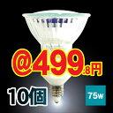 Jdr110v75w-e11-10-m