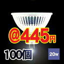 Jr12v20wgu53-100-m