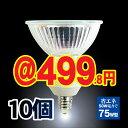 Jr12v50w-ez10-10-m