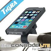TiGRA Sport iPhone SE ホルダー 自転車 iPhone5S iPhone5C バイク マウントケース ナビ アイフォン サイクルコンピューター MC-IPH5S-BK|スマホホルダー バイク用 自転車用 オートバイ スマートフォン 携帯 スマホケース バイクホルダー マウント マウントホルダー