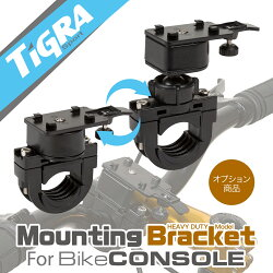 "TiGRASportBikeCONSOLE���꡼�����Ѽ��եޥ����""MountingBracket""(���ϴ���ǥ�(HD))"
