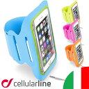 ランニング スマホ アームバンド iPhone7ケース iPhone7 アイフォン7 iPhone6s Plus Xperia セ……