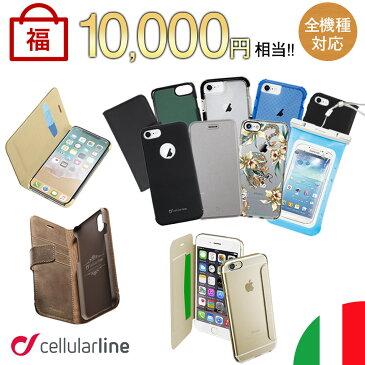 2000円ぽっきり スマホケース iPhoneケース 福袋 2020 全機種対応 ブランド Cellularline お得 訳あり iPhone XS Max XR X iPhone8 iPhone7 iPhone6s iPhone6 Plus Plusケース SE Huawei P20 P10 Pro lite Galaxy S9+ S9 S8+ S8 レディース メンズ