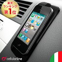 Cellularline 送料無料 車載ホルダー 車 iPhone iPhone11 11 ...