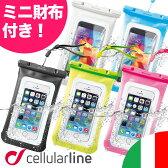 スマホ 防水ケース iPhone Plus iPhone6s スマートフォン iPhone7 お風呂 Xperia Galaxy S5 S6 S7 edge |全機種対応 スマホケース iphone5s アイフォン7 アイホン5s 防水ポーチ アイフォン6 携帯ケース 携帯カバー セルラーライン Cellularline スマホ防水カバー