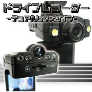 ドライブレコーダー 常時録画・常時記録・2.5型液晶デュアルカメラ・広角140度レンズ DY-05 Lauda