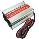緊急時・停電時などに!車載用バッテリー12Vから家庭用電源100Vに変換。【発電機】DC-ACインバ...
