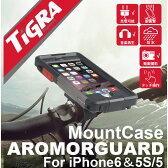 iPhone6s iPhone6 iPhone SE 5S 5 自転車 バイク ホルダー マウント ケース 防水 防塵 耐衝撃 アイフォン6s TiGRA Sport MC-IPH5S-AG-BK MC-IPH6-AG-BK|スマホホルダー バイク用 スマートフォン スマホケース 携帯ホルダー スマホ ロードバイク 充電 ナビ スマホグッズ