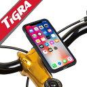 スマートフォン ホルダー 自転車 スマホホルダー スマホ ホルダー バイク iPhone XS Max iPhone XR ケース iPhone8 iPhone7 Plus iPhone6s ロードバイク|スマホスタンド アイフォンXS アイフォンXR アイフォン7 アイフォン8 TiGRA Sport ティグラスポーツ