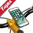 TiGRA Sport iPhone7 Plus iPhone6s Plus バイク スマホ スマートフォン 防水 ロードバイク アイフォン MC-IPH6-BK MC-IPH6P-BK|スマホホルダー バイクホルダー スマートフォンホルダー 携帯ホルダー 防水ケース 自転車スタンド アイホン アイフォン7 iphone7ケース ナビ