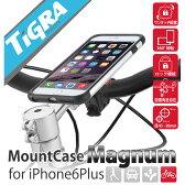 TiGRA Sport iPhone6 Plus 自転車 バイク ホルダー ケース MC-IPH6-3-SSB-BK MC-IPH6P-3-SSB-BK|スマホホルダー スマートフォン スマホケース スマホ ロードバイク アイホン6s アイフォン6s iphone6s スマートフォンホルダー 防水 iphone6plus スマホスタンド 携帯ホルダー