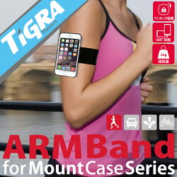 "TiGRASportMountCase���꡼�����ѥ�����Х��""MountCaseARMBand"""