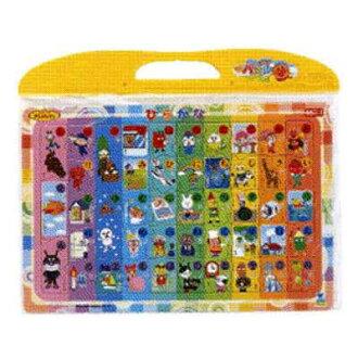 -Educational puzzles (Hiragana)