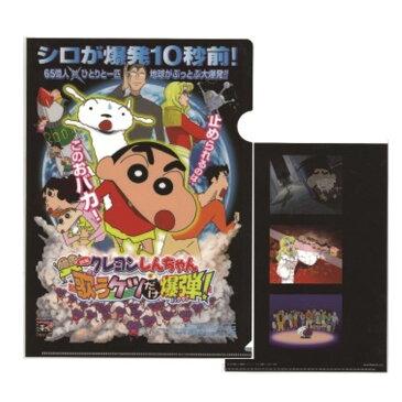 クレヨンしんちゃんグッズ A4クリアファイル 映画ポスター2007 296049