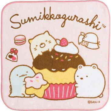 すみっコぐらしグッズ プチタオル カップケーキ