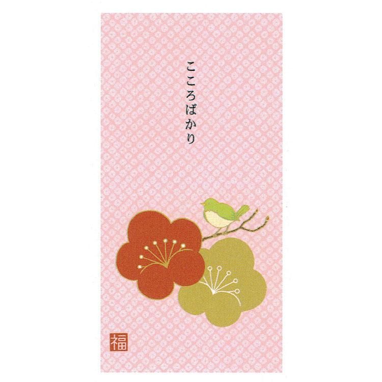 紙製品・封筒, ぽち袋・お年玉袋  150680