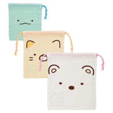すみっコぐらしグッズ KB3S 巾着3枚セット 入園入学