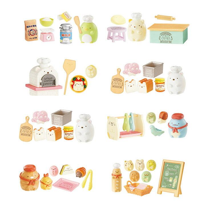 コレクション, 食玩・おまけ 1BOX 8