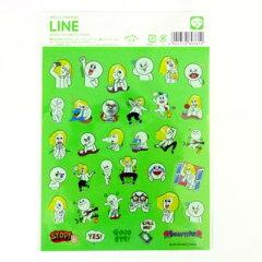【LINE】シール(B/JAMES)