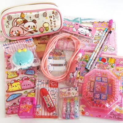 -541 fancy bags
