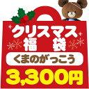 es ninoシリーズ My Dear Bear 文豪ストレイドッグス 芥川龍之介[コトブキヤ]《12月予約》