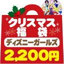 トレーディング角缶バッジ ハイキュー!! meets TOKYO SKYTREE 及川 徹 単品 缶バッジ 《ポスト投函 配送可》