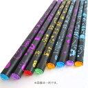 3811福袋 ラインストーン付き鉛筆 8本セット ファンシー文具 【ラッピング不可】【選べません】の商品画像