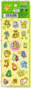 【2009年10月商品】【ポケットモンスター】ダイヤモンド・パール/シールC(キャンディシール)