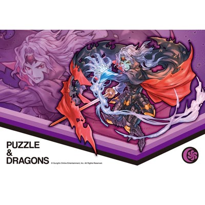 -Jigsaw puzzle 300 pieces (King, ヴァンパイアロード)