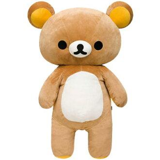 [Rilakkuma] Stuffed Plush Toy/LL (Rilakkuma)/MK-16001