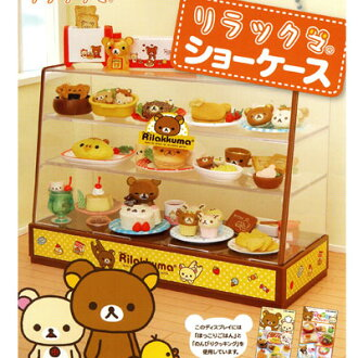 Rilakkuma toy showcase