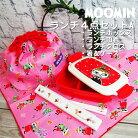 【ラッピング不可】【セット商品(set0112)】【ムーミン】●ランチセットA(4点セット)