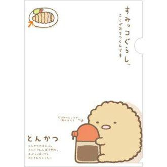 Clear holder ( tonkatsu ) ★ すみっコ no Ko? ★