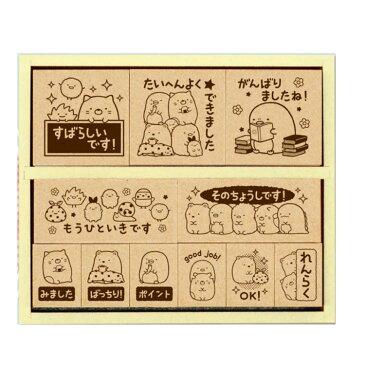 すみっコぐらし 木製ごほうびスタンプ[126638]