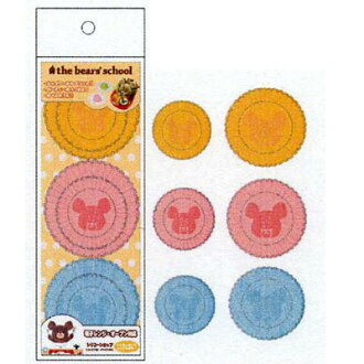 -Silicone Cup S & M set lunch anime store ☆☆.