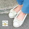 即納/amimoc(アミモック)Urban mocc[a7]レザーのフリンジが可愛いモカシン♪雑誌掲載多数☆/ペタンコシューズ/スニーカーフラット/ネイティブ/インディアン/モカシン/レディース/靴02P03Dec16